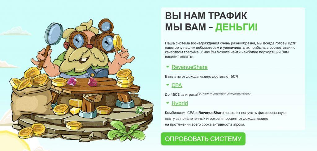 Gambling Craft комиссии